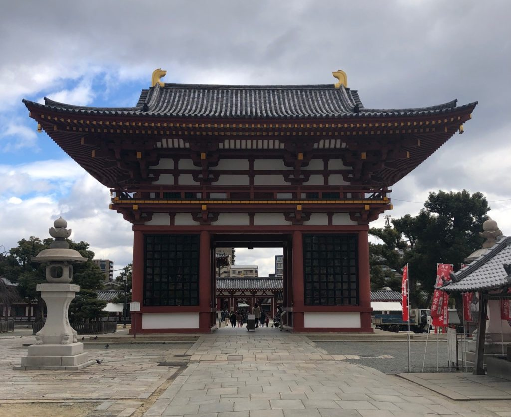Travelling Japan with a Mobility Aid